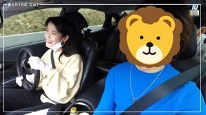 아이유·영탁·이창민, '만우절 장난'으로 팬들 웃기는 ★(종합)
