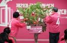 시민당 25석, 한국당 26석…여야 비례대표 목표치