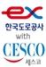 세스코, 한국도로공사 동서울지사 권역 시설에서 코로나 19 예방살균방역작업