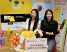 LG헬로비전 '아이들나라와 함께하는 똑똑한 TV 홈스쿨링 캠페인'