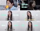 임화영의 커피 취향 '집중 탐구'...양자택일 인터뷰 공개