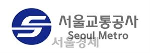 서울교통공사, 지하철 상가 임대료 6개월 간 50% 인하