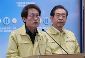 서울 학생 8만5,000명에게 온라인 학습기기 빌려준다