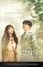 정해인 치킨 푸라닭, tvN 드라마 '반의반' 제작 지원