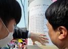 """4·15 총선 """"반드시 투표하겠다"""" 72.7%"""