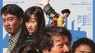 '햄릿'의 시대가 '세종시 직전 조치원'이라면? 연극 '조치원 해문이' 10일 개막