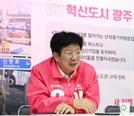 """[4.15 이 후보] 이종구 """"난 광주이씨 본류...중진의 힘으로 교통난 풀겠다"""""""