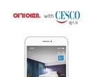 세스코X여기어때, '여기어때' 앱에서 '세스코 멤버스' 마크로 확인