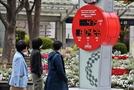 일본 코로나19 신규확진 276명 '연일 최다'…누적 3,483명
