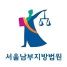 법원, '라임 살릴 회장님' 도운 라임 본부장 구속심사