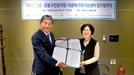 문병욱 회장의 라미드그룹-강동구 건강가정·다문화가정지원센터, MOU 체결