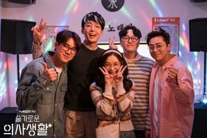[SE★VIEW]'슬기로운 의사생활' 이번에도 '신원호 매직' 통했다