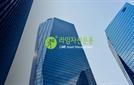 [단독/시그널] 前 라임 본부장, 하이소닉 미공개정보 거래 혐의 구속영장