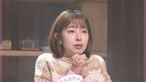 아스트로(ASTRO) MJ, 드라마 '유별나! 문셰프' OST '봄날애(愛)' 공개