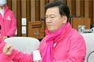 """송영길 """"민경욱, 당선되더라도 무효 가능성…열린민주당과 통합은 상상 어려워"""""""