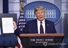 [꼬인 한미 방위비협상] 너무 가벼웠던 '청와대 입'... 트럼프 역공 불렀다