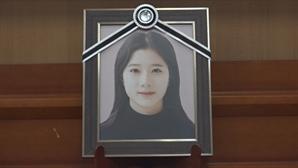 '궁금한이야기Y' 박사방 위에 '상공회의소방' 충격적인 정체는 '보통사람?'