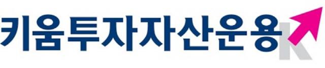 키움자산운용, 국내 최초 구독 비즈니스 기업 투자 펀드 출시