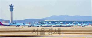 항공사 자본 잠식될까 걱정...기내식 업체 하루 7만개에서 3,500개로