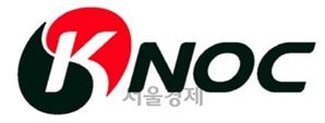 한국석유공사 2,500억원 외화채 발행 성공…코로나19 이후 두달 만