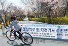 '사회적 거리두기' 양재천 임시 폐쇄