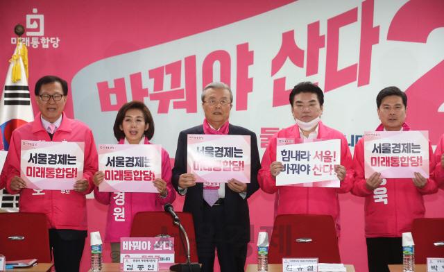 '힘내라 서울경제'