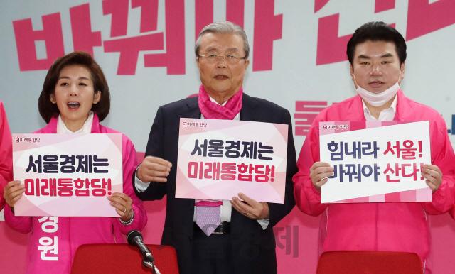 힘내라 서울경제!