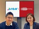 파이온코퍼레이션, 중국향 마케팅 커머스 기업 아이콘차이나 인수