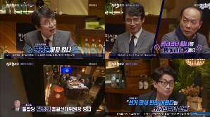 """'정치합시다' 미래통합당, 김종인 영입…전원책 """"이슈 만들 줄 알아"""", 유시민 """"관심없어"""""""