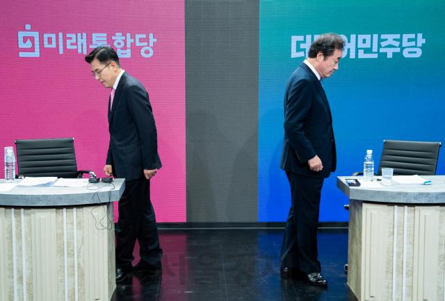 종로 후보자 토론회 참석한 이낙연과 황교안