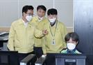 대전시, 6일 긴급재난생계지원금 접수 스타트