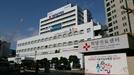 서울적십자병원, 11일부터 '코로나19 전담병원'으로
