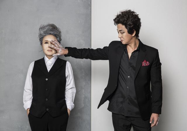 국립극단, 김성녀 부상에 연극 '파우스트 엔딩' 공연 취소