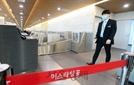 이스타항공 300명 줄인다...업계 첫 구조조정