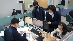중기부 또 코로나 특단대책...점포 재개장에 300만원 지원