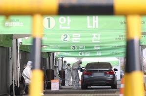"""코로나19 강남 유흥업소 확진자, 접촉한 남성 """"아는 오빠""""라 답해"""