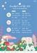 뷰민라 2020, 최종 라인업 10팀 추가 발표…창모와 박경 합류, 테마송도 발매