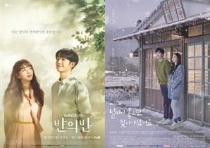 [SE★이슈] 날씨가 좋고 '사회적 거리두기'에도 왜 드라마 시청률은 반의반?
