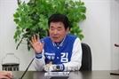 [4.15 이후보]'공공배달앱' 이끌어낸 與 대표 경제통 김진표