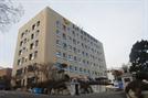 서울시 소방본부, 코로나19 극복 성금 9,200만원 기부