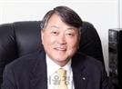 제10대 인천사회복지공동모금회장에 심재선 공성운수 대표 취임