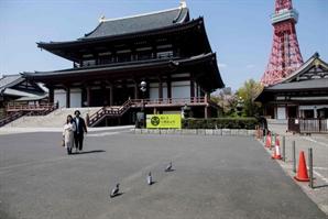 日 올림픽 연기에...도쿄 택시회사, 직원 600명 해고