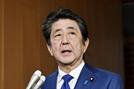 """일본 국민 다수 """"아베 긴급사태 선포 너무 늦었다"""""""