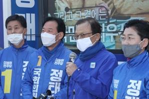 """이해찬 """"민주당, 과반 1당 승기"""""""