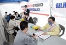BNK경남은행, '찾아가는 소상공인 금융지원 서비스' 제공