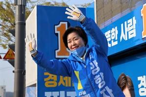 불법 선거운동 이어 식사제공 의혹까지…경찰, 양향자 후보 측 내사 착수