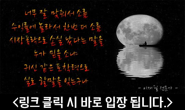 '총선대비' 이 종목 다음주 무조건!