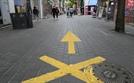 [사진] 고강도 사회적 거리두기 마지막 날 한산한 명동