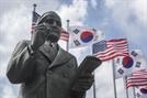 """한미 국방부 고위급회의 개최…""""방위비분담금 공정한 수준서 타결"""""""