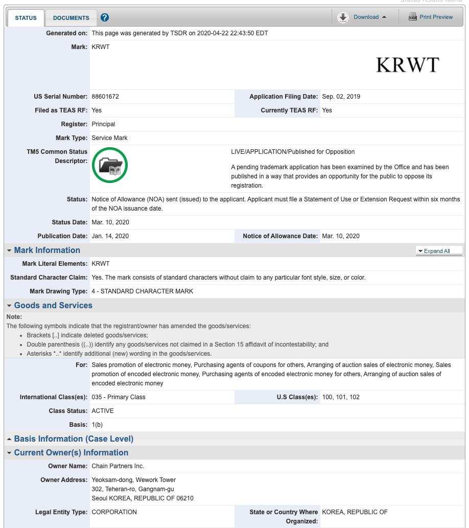 체인파트너스, 원화 디지털 화폐 KRWT 미국 상표 획득